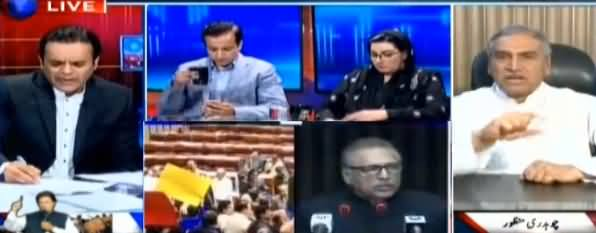 Off The Record (Parliament Mein Hungama Arai) - 12th September 2019
