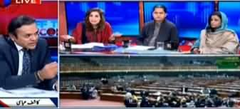 Off The Record (Parliament Mein Larai Jhagra) - 12th February 2020