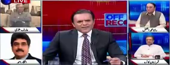 Off The Record (Parliament Session) - 24th May 2018