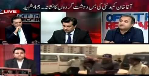 Off The Record Part-1 (Tragic Incident in Karachi) – 13th May 2015