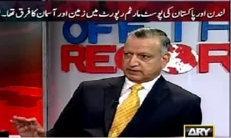 Off The Record [REPEAT] (Shoaib Suddle Exclusive Interview) – 22nd September 2015