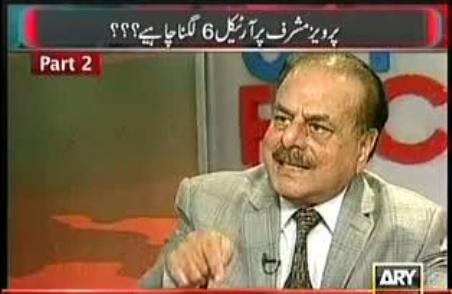 Off The Record Part 2 (Gen (R) Hameed Gul Exclusive Interview with Kashif Abbasi) - 4th December 2013