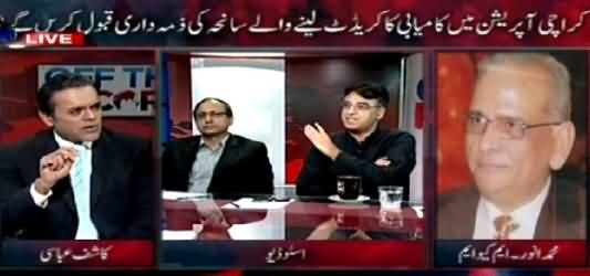 Off The Record Part-2 (Who Is Responsible For Karachi Incident?) – 13th May 2015