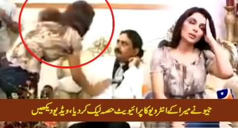 Off the Record Part of Meera's Interview Leaked By Geo News, Really Embarrassing For Meera