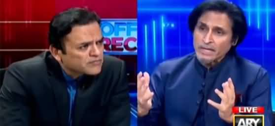 Off The Record (PCB Chairman Ramiz Raja Exclusive Interview) - 22nd September 2021
