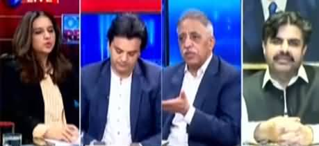 Off The Record (PDM Meeting: PPP Refused To Give Resignations) - 16th March 2021