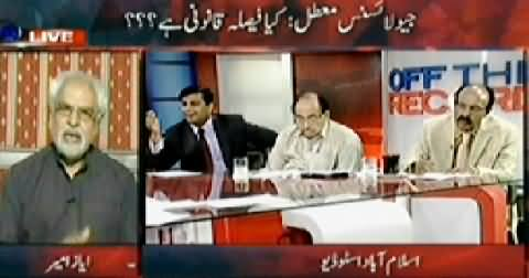 Off The Record (PEMRA's Decision to Ban Geo, Is Legal or Not?) - 21st May 2014