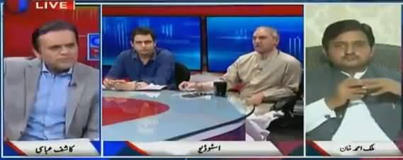 Off The Record (Performance & Policies of PTI Govt) - 25th September 2018