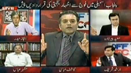 Off The Record (Pervez Rasheed Meeting with Mir Shakeel ur Rehman in Dubai) - 19th May 2014