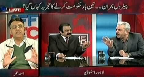 Off The Record (Petrol Crisis: Hakumat Ka Tajarba Kahan Gaya?) - 19th January 2015