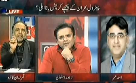 Off The Record (Petrol Crisis Hamari Hakumat ke Khilaf Sazish Hai - Ishaq Dar) – 20th January 2015