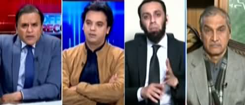 Off The Record (PM Imran Khan Offers to Resign?) - 2nd February 2021