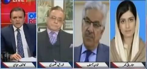 Off The Record (PM Imran Khan's Reply to India) - 19th February 2019