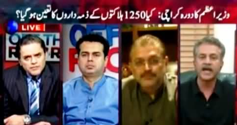Off The Record (PM Karachi Visit: Who Is Responsible For 1250 Deaths) - 1st July 2015