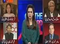 Off The Record (PM Operation & Parliamentary Committee Meeting) – 31st May 2016