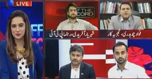 Off The Record (PM Speech & Opposition Walk Out) – 16th May 2016