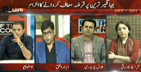 Off The Record (PMLN Allegations On Jahangir Tareen) - 25th November 2014