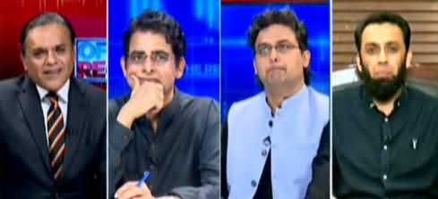 Off The Record (PMLN Confused About Sialkot Election) - 29th July 2021