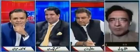 Off The Record (PMLN Criticism on DG NAB Interviews) - 12th November 2018