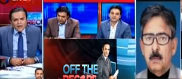 Off The Record (PMLN Demands to Bring Back Shehbaz Sharif) - 10th March 2020