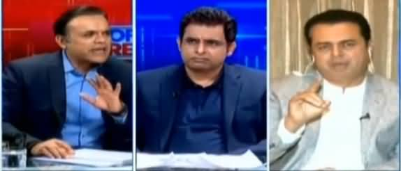 Off The Record (PMLN Getting Relief From Court) - 11th April 2019