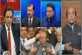 Off The Record (PMLN, Judiciary And Establishment) – 19th September 2017