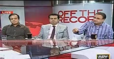 Off The Record (PMLN Ke Andar Larai Jhagre Phoot Pare) – 15th October 2015