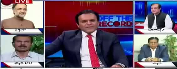 Off The Record (PMLN Ki Taraf Se Dhandli Ka Ilzam) - 2nd July 2018