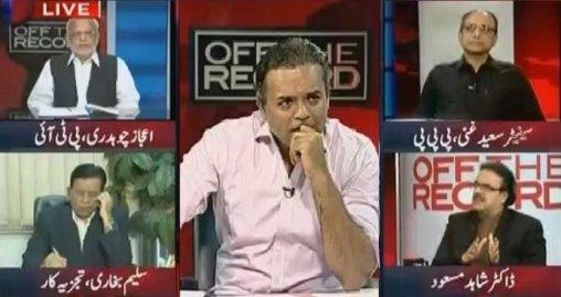 Off The Record (PMLN Ko Dharne Aur Panama Leaks Ne Kitna Badla?) – 2nd June 2016