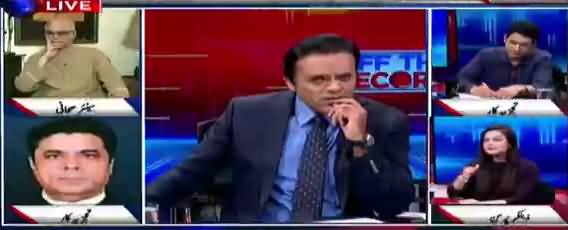 Off The Record (PMLN Leaders Ke Bayanat Mein Tazadaat) - 17th July 2018