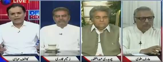 Off The Record (PMLN Mein Election Se Pehle Drarein) - 25th May 2018