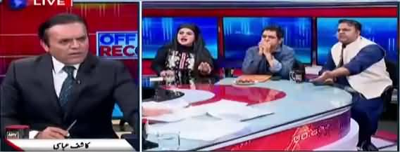 Off The Record (PMLN Members From South Punjab Joining PTI) - 8th May 2018