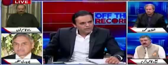 Off The Record (PMLN Members Resignations) - 9th April 2018