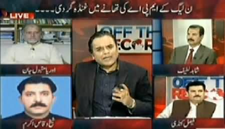 Off The Record (PMLN MPA Ki Police Station Mein Ghunda Gardi) – 21st July 2014