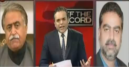Off The Record (PMLN Ne Musharraf Ke Aage Hathiyar Daal Diye?) – 17th March 2016