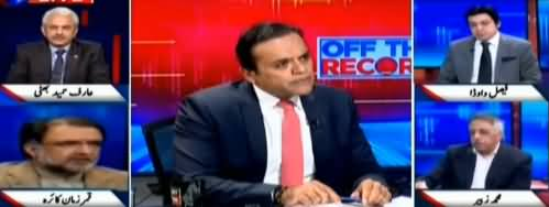 Off The Record (PMLN, PPP Getting United) - 20th December 2018
