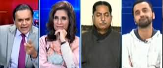 Off The Record (PMLN, PPP Supports Army Act Amendment) - 2nd January 2020