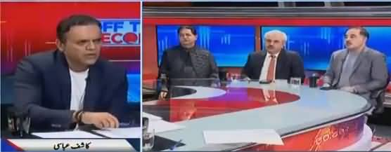 Off The Record (PMLN, PPP Want Change in NAB Law) - 8th November 2018