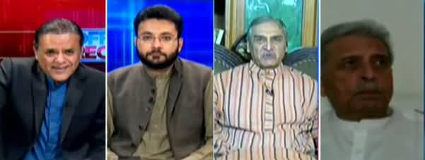 Off The Record (PMLN Rejects AJK Election Results) - 27th July 2021