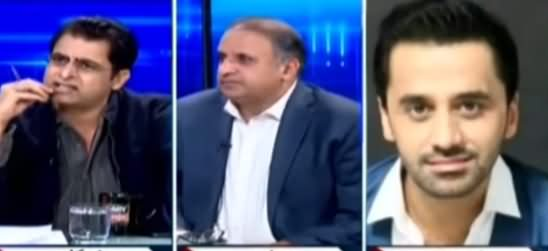 Off The Record (PMLQ Angry With PTI Govt) - 5th November 2020