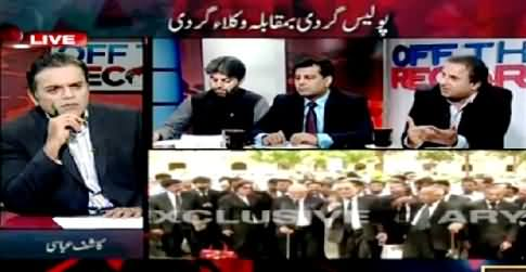 Off The Record (Police Gardi Vs Lawyers Gardi in Daska) – 25th May 2015