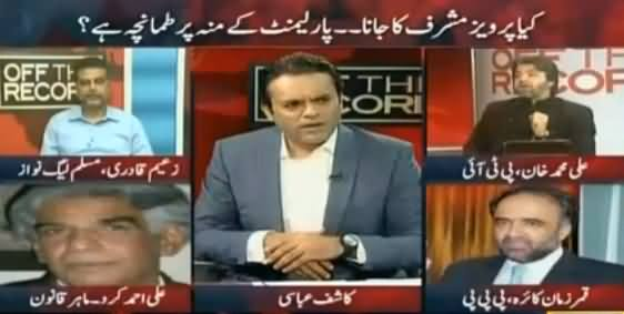 Off The Record (Political Game Started After Pervez Musharraf Departure) – 22nd March 2016