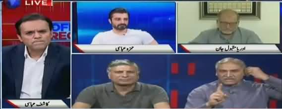 Off The Record (Political Scenario After Eid) - 14th June 2018