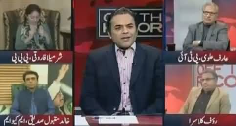 Off The Record (Power Sharing War Between PPP & MQM) – 7th January 2016