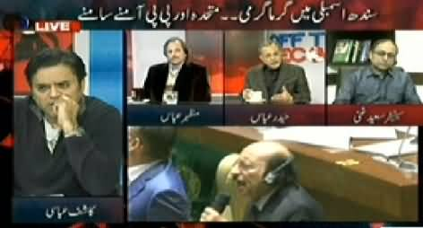 Off The Record (PPP And MQM Face To Face in Sindh Assembly) - 27th January 2015