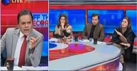 Off The Record (PPP And PMLN United) – 15th January 2019