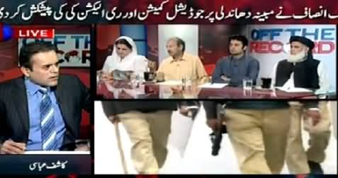 Off The Record (PPP, ANP, JUIF Strike Against PTI Govt in KPK) – 10th June 2015