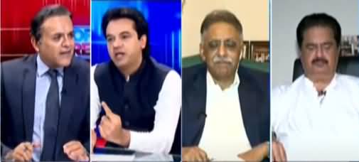 Off The Record (PPP Aur PMLN Mein Larai) - 5th April 2021