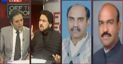 Off The Record (PPP Kal Kia Surprise De Gi?) – 26th December 2016