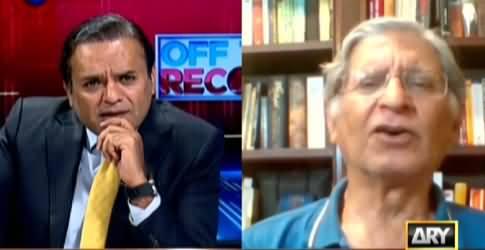 Off The Record (PPP Per Selected Hone Ka Ilzam) - 1st April 2021